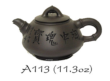 A113 Bamboo Handle Pot